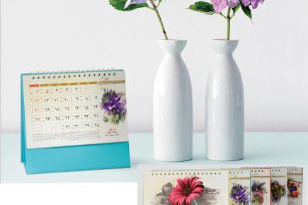 تقویم رومیزی 81815