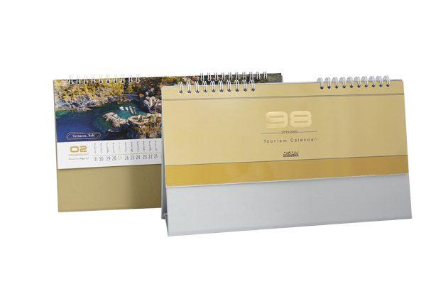 تقویم رومیزی 81801