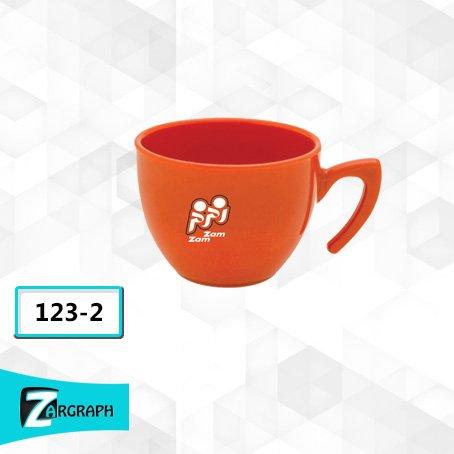 لیوان 123