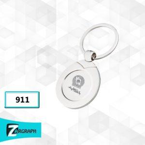 جاسوئیچی 911