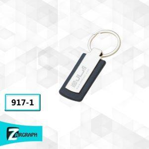 جاسوئیچی 917-1