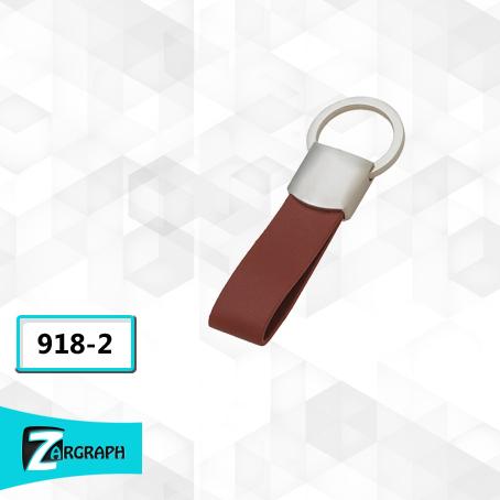 جاسوئیچی 918-2