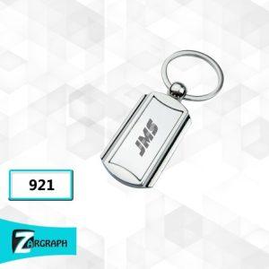 جاسوئیچی 921