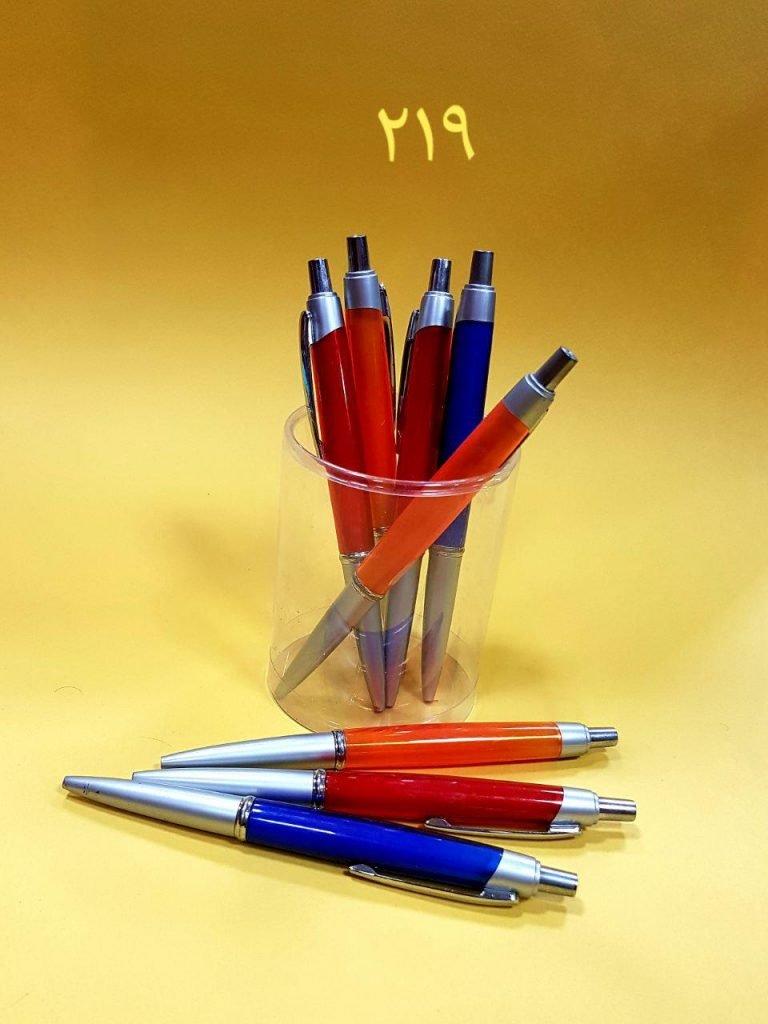 خودکار فلزی – 219