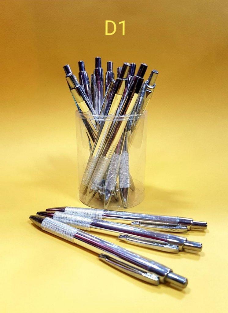 خودکار فلزی -d1