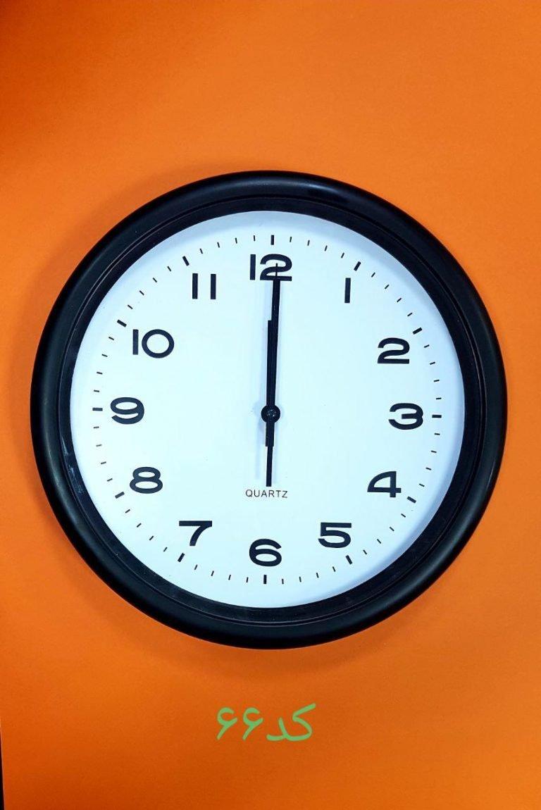 ساعت دیواری – 66