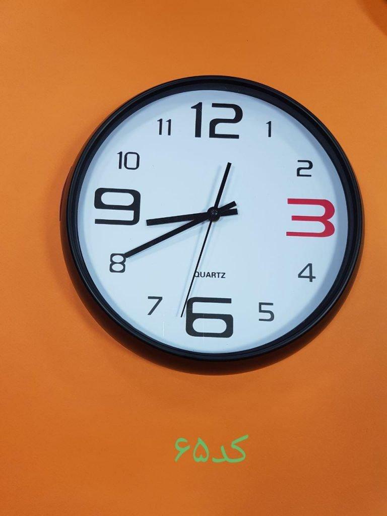 ساعت دیواری – 65