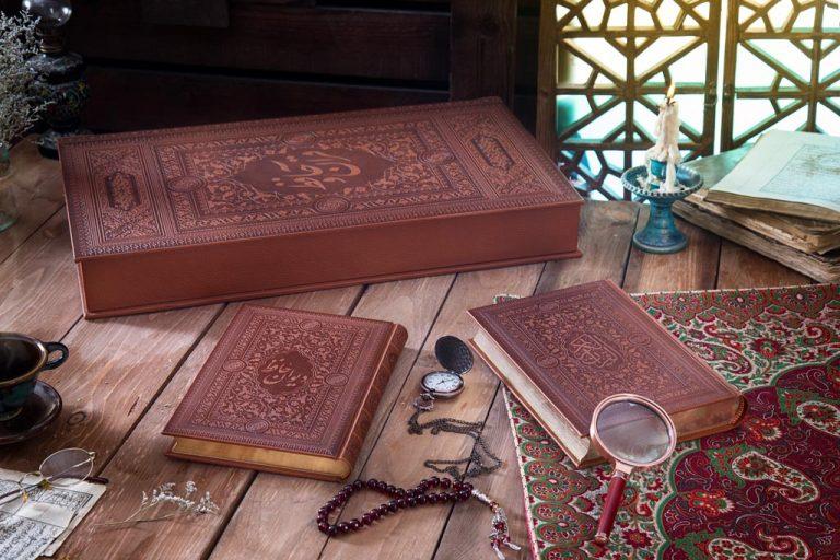 قرآن نفیس کد 90101