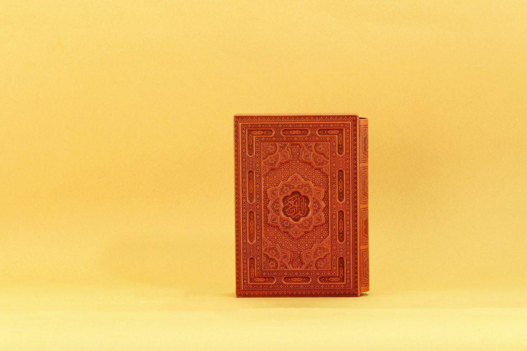 قرآن وزیری باقاب کشویی لیزری کد ۱۰۱۰۳۵