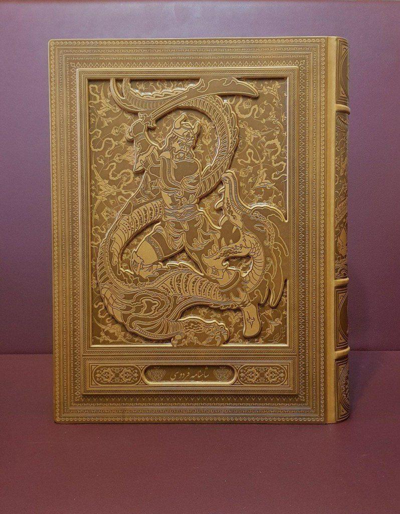 شاهنامه رحلی جعبه دردار برجسته کد ۱۰۱۰۸۴