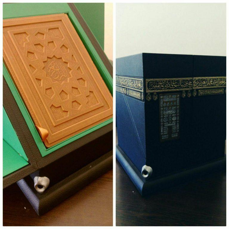 قرآن وزیری معطر جعبه دار طرح کعبه کد 101089
