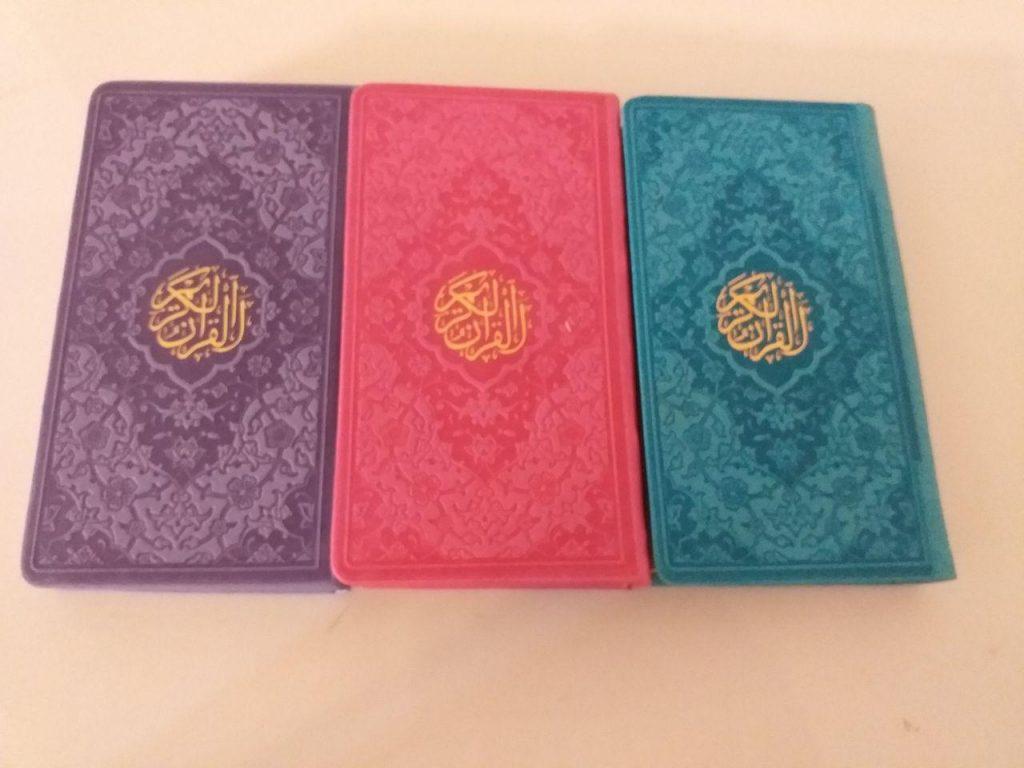 قرآن پالتویی جلد چرم رنگی