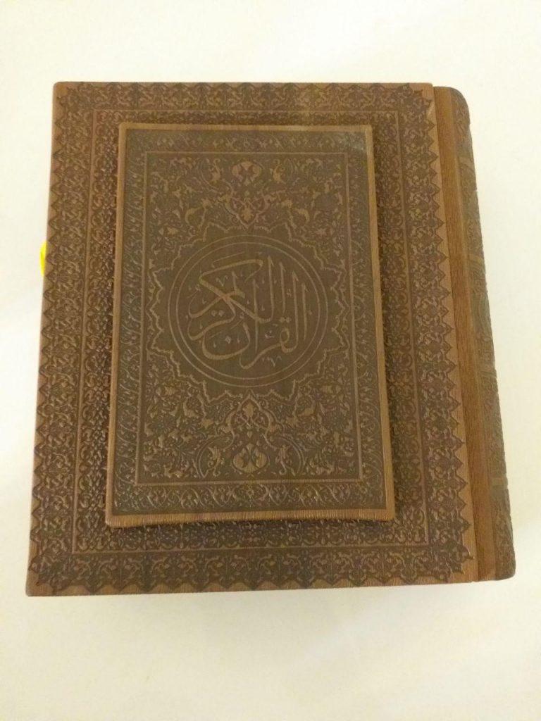 قرآن جیبی مطر جعبه دار دوبل برجسته کد 8071