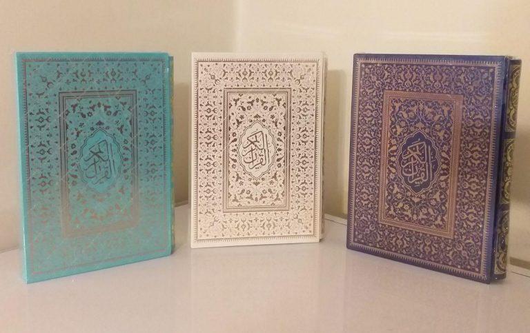 قرآن وزیری کاغذ تحریر با قاب کشویی کد 1100