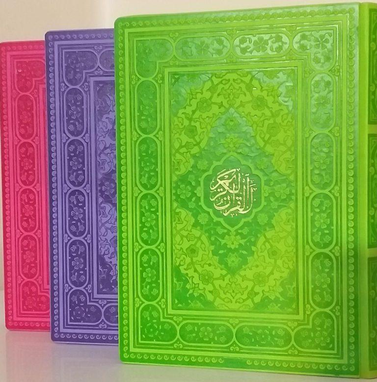 قرآن وزیری جلد ترمو رنگی، لبه طلایی کد 1119