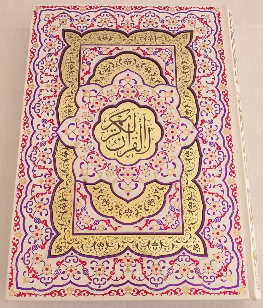 قرآن وزیری کاغذ تحریر کد ۱۱۲۱