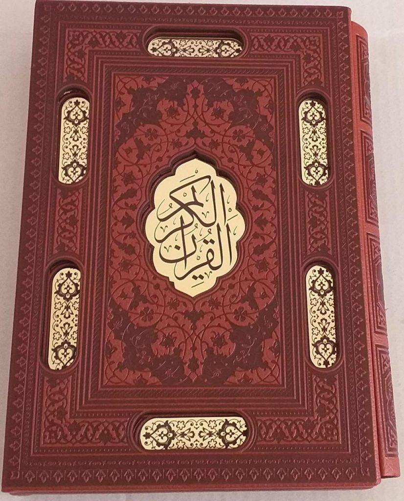 قرآن پلاک دار قاب کشویی برشی کاغذ گلاسه کد 1122