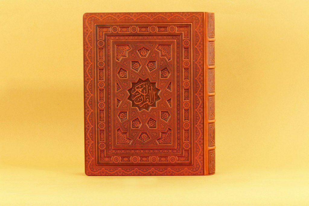 قرآن رحلی جعبه دار لیزری کد ۱۰۱۰۰۱