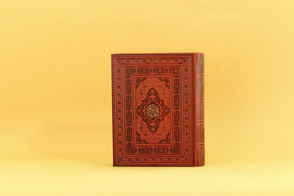 قرآن وزیری،کاغذ معطر جعبه دار کد ۱۰۲۸