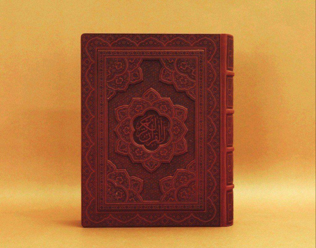 قرآن وزیری کاغذ معطر جعبه دار برجسته کد 1077