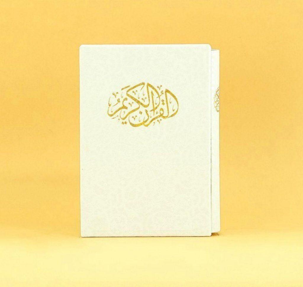 قرآن وزیری کاغذ گلاسه قاب کشویی سفید کد 1037