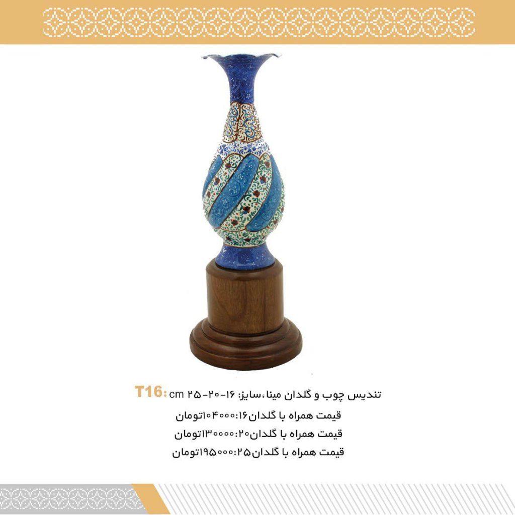 تندیس چوب و گلدان مینا کد T16