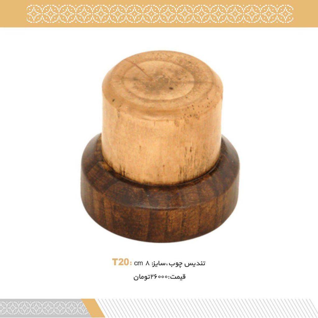 تندیس چوبی کد T20
