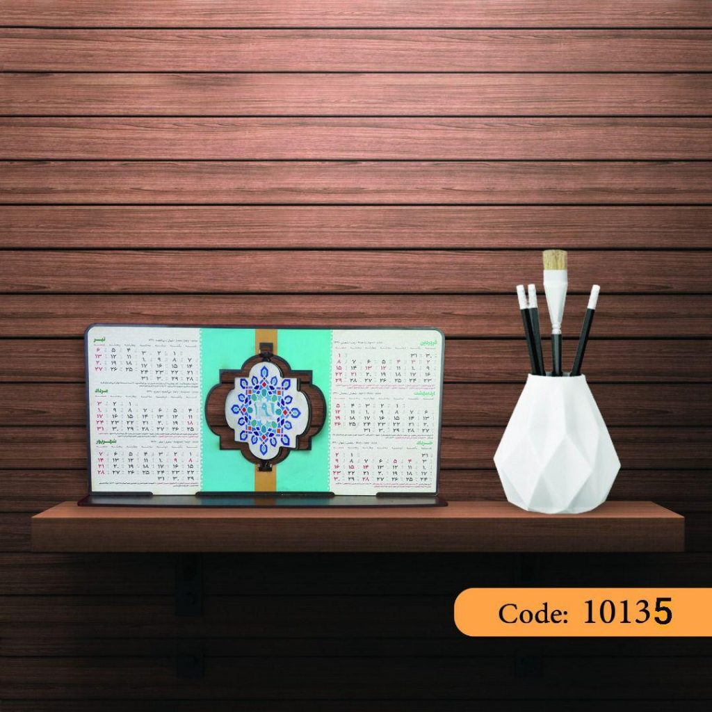 تقویم رومیزی چوب روتاری مدل آرامیس کد 10135
