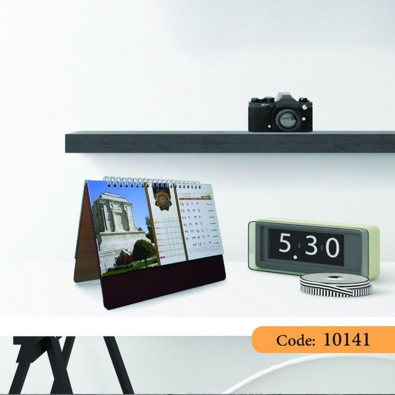 تقویم رومیزی ترمو چوب مدل فیروزه  کد 10141
