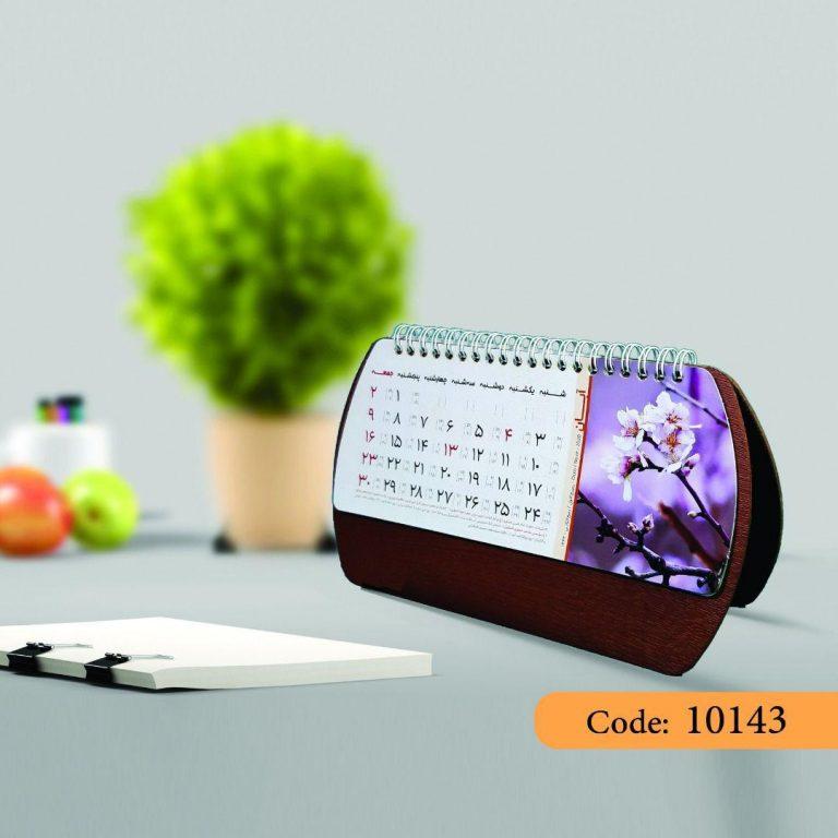 تقویم رومیزی ماهانه چرم مدل رویال کد 10143
