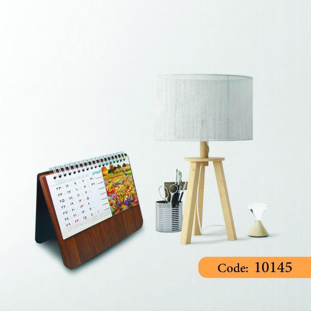 تقویم رومیزی چوب مدل عقیق کد 10145