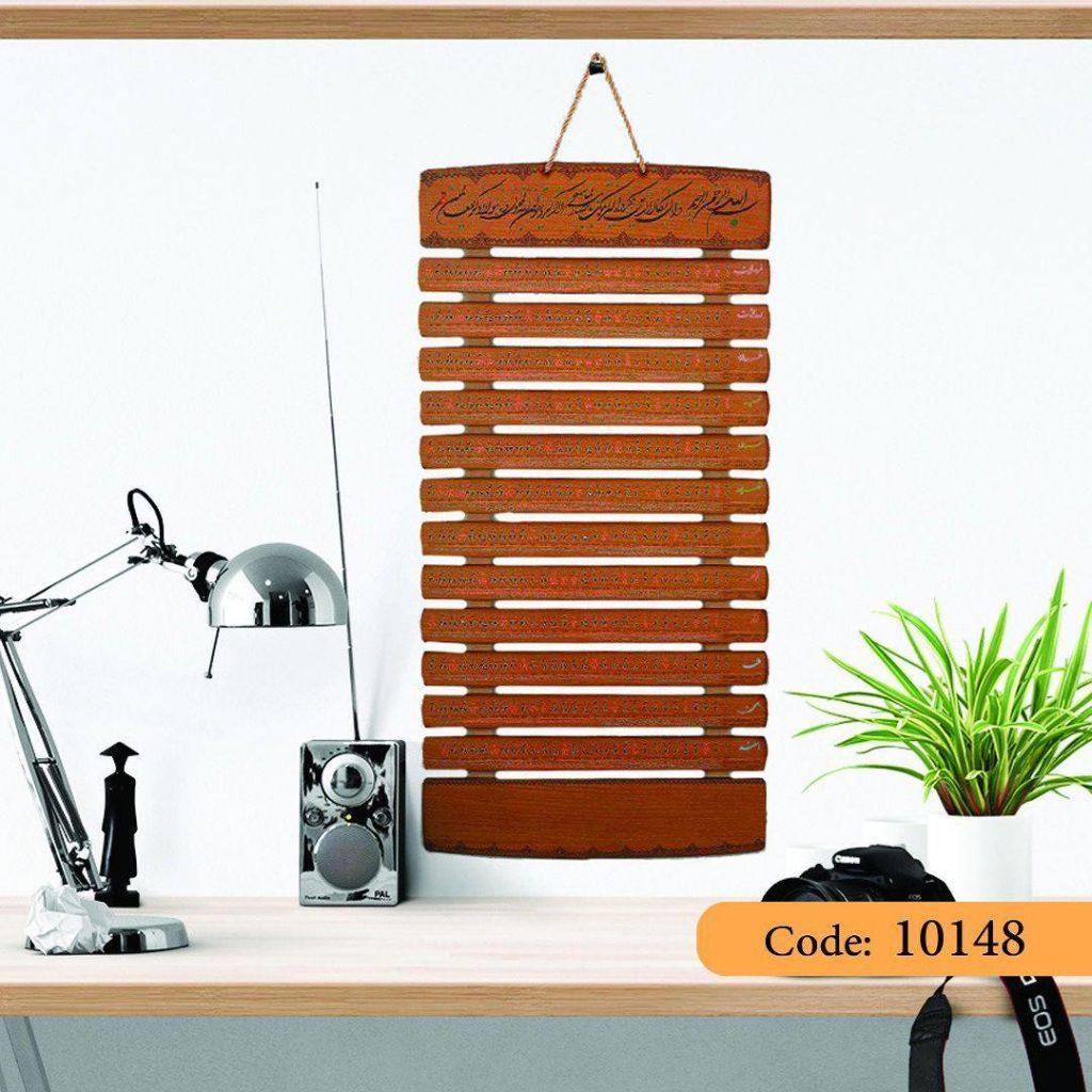 تقویم دیواری چوب مدل گندم کد 10148